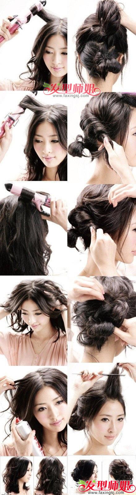 新娘发型详细步骤_新娘发型diy详细步骤_达人帮_发型师姐