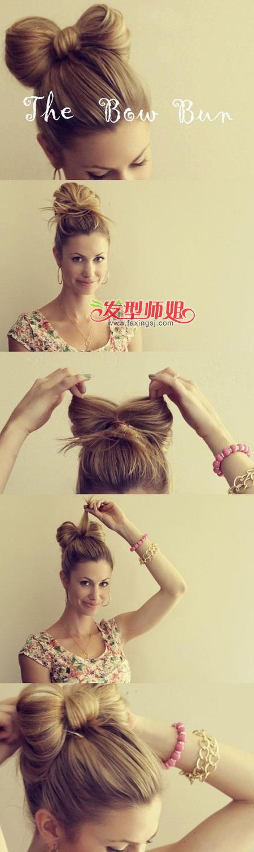 简单蝴蝶结发型步骤图