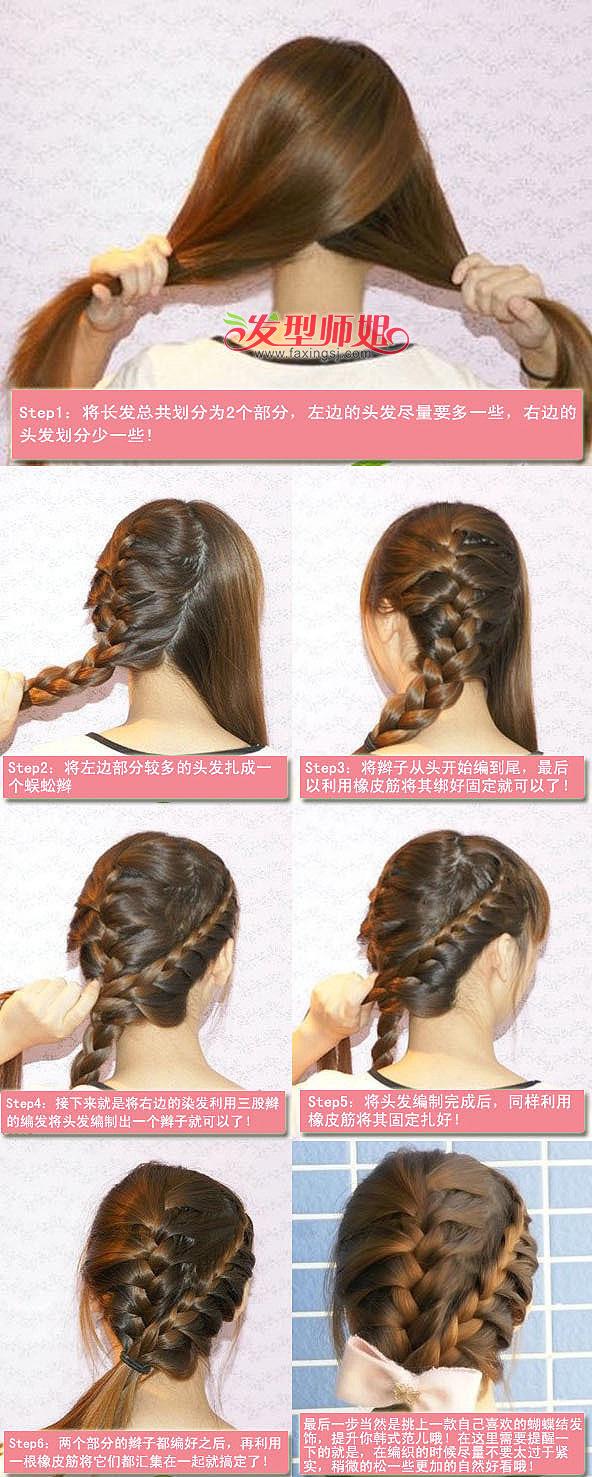 Причёски своими руками из кос