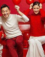 新年最爱中国红 胡可沙溢教你一家人红妆发型