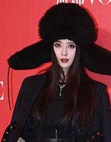 众星时尚庆典范冰冰雷锋帽抢镜 女明星发型与帽子的搭