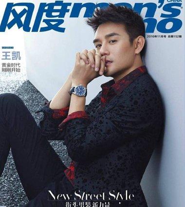 王凯胡歌霍建华酷帅轻熟发型 演绎十一月封面男神