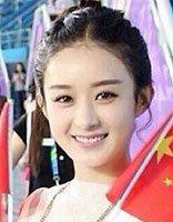 赵丽颖公开男友 打造时尚可爱丸子头造型