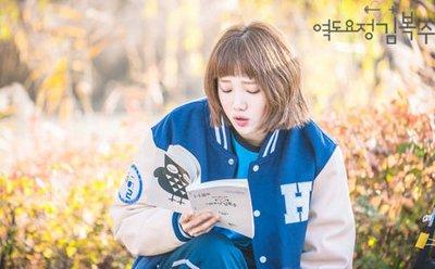 李圣经《举重妖精金福珠》短发也可爱 韩国女明星演绎可爱短发发型