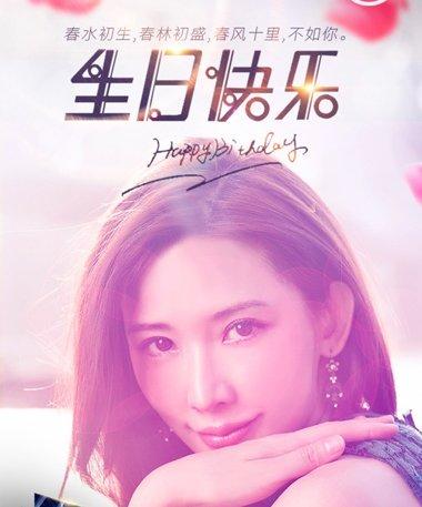 """林志玲迎42岁生日 """"不老女神""""的减龄优雅发型设计"""