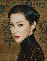 李冰冰美艳古典旗袍造型 女星旗袍发型谁最美