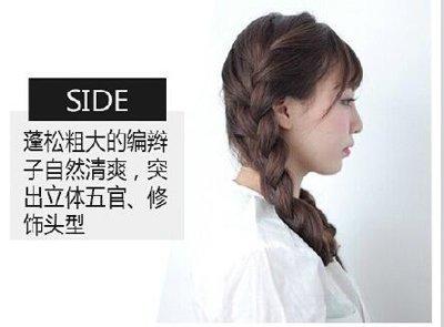 小孩简单马尾发型扎法 2017年马尾辫发型设计