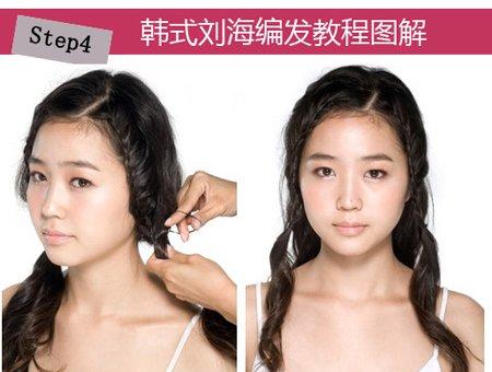 中长头发中分怎么扎好看 中长头发儿童的扎法图解