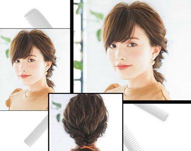 扁头头发又少该怎么扎马尾 头发少马尾简单扎发图解