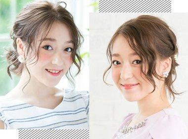 简单短发发型怎么扎 短发如何扎出好看的发型