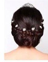 中长发新娘发型diy 中长发型教程