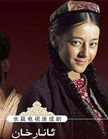 迪丽热巴四年前剧照发型 新疆妹纸常见编辫子发型