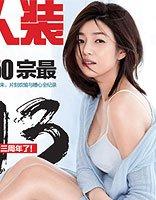 陈妍希齐肩短发大秀时尚 美翻了的夏日清新造型