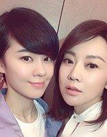 闫妮郁可唯同台似姐妹 快学学她的发型保养经