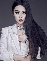 妖精唇色适合直发还是卷发 范冰冰冰冷系写真发型