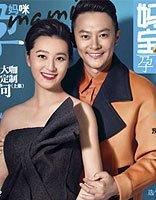 中国内地演员印小天的发型 强势逆袭帅气的造型