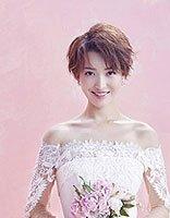 短发婚纱造型这样做也很美 杨菲洋短发新娘LOOK美翻了