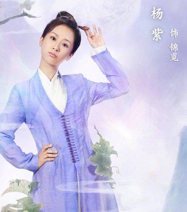 《香蜜沉沉烬如霜》又一波人物海报来袭 男女主角古装造型唯美大气
