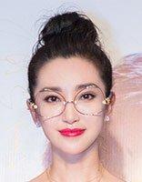 《闪光少女》首映礼李冰冰丸子头造型很少女 李冰冰优雅减龄盘发发型