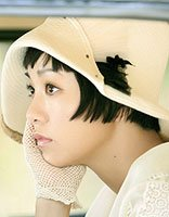 《远大前程》郭采洁佟丽娅变身巾帼红颜 《远大前程》女明星上演民国发型