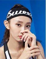 魏小也全新单曲《太平公主》反响强烈 魏小也运动风造型很吸睛