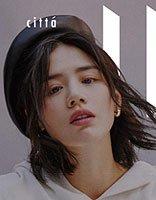 马思纯短发封面大片美出新高度 马思纯漂亮发型图片岂容错过?