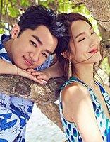 王祖蓝夫妇三亚美拍发型 过情人节也要从头装扮