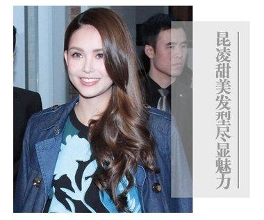周杰伦宣布昆凌怀二胎 辣妈昆凌的长发更吸眼