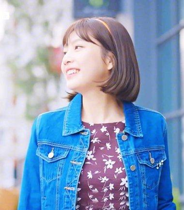 朴秀荣韩版萌妹短发发型 是扎还是不扎你说了算