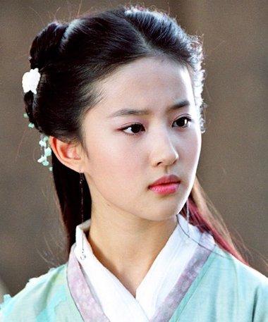 神仙姐姐曾是包子脸 刘亦菲仙剑奇侠传用过的发型