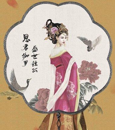 陈乔恩扮演隋朝美人 她的古装剧发型好评暴多