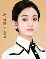 年度实力演技剧星赵丽颖 长发造型成就了那么多角色