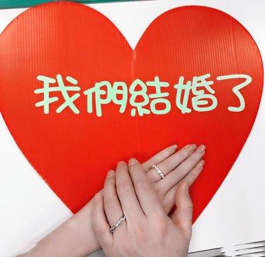 安以轩宣布结婚喜讯 曝出婚纱美照发型成亮点