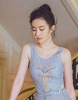 重点是穿出气质 刘亦菲春夏服装秀比模特有味道