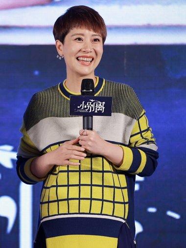 第22届华鼎奖百强名单揭晓 小别离女主海清潮流短发走起图片