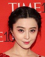 时代周刊邀范冰冰出席 公主头配红刺绣裙展中国风
