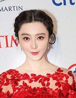 范冰冰一身红裙展风华 玫瑰红与编盘发很搭哦