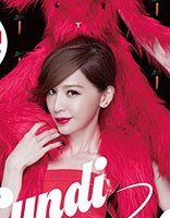 王心凌巡回演唱会海报曝光 染取头发颜色越来越有范