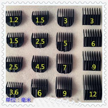 电推子怎么用限位梳 区别3cm6cm剃出的发型