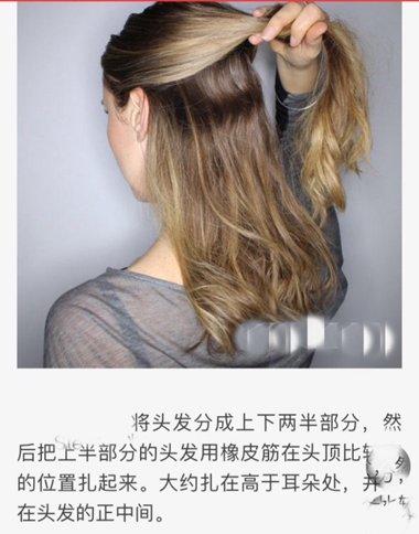 韩式蓬松半丸子头扎法 女生长头发造型图片