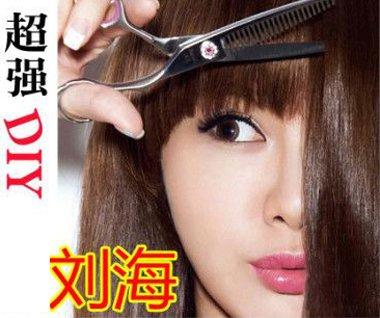 在家就能做的超强diy刘海教程 自己剪刘海方法步骤