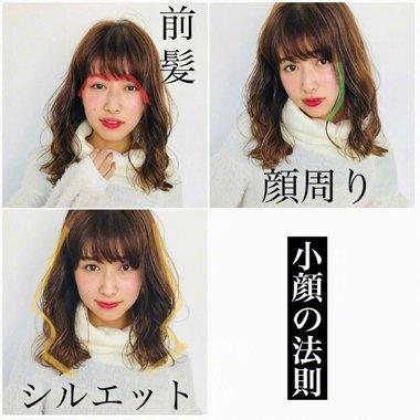 修颜法则让你剪刘海变小脸 日系女生魔术变脸关键不是发型是刘海