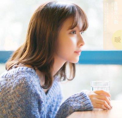 日本女生新款梨花烫头发打造 2018年最火卷烫头发造型