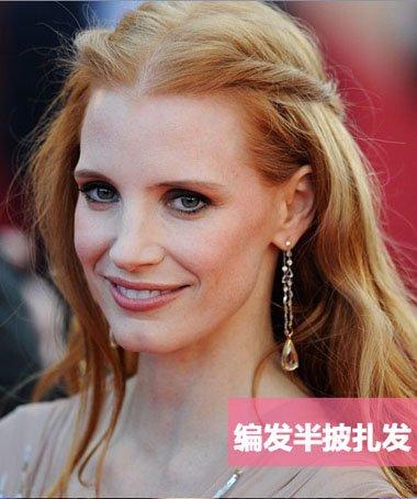 女生半扎公主头染金黄色头发 无刘海剪层次头发造型设计