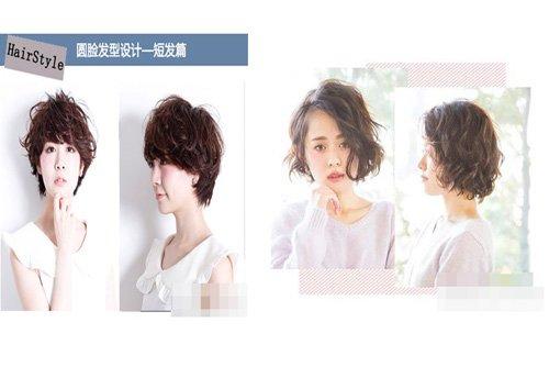 头发厚又蓬适合什么样的发型呢 脸小女生头发厚弄出的漂亮发型