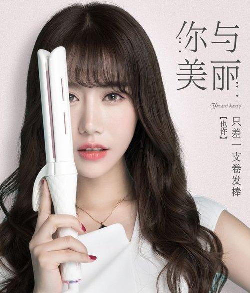 韩国妹纸天天用卷发棒做造型对头发伤害大吗 买了卷发棒还不敢用才是最憋屈的