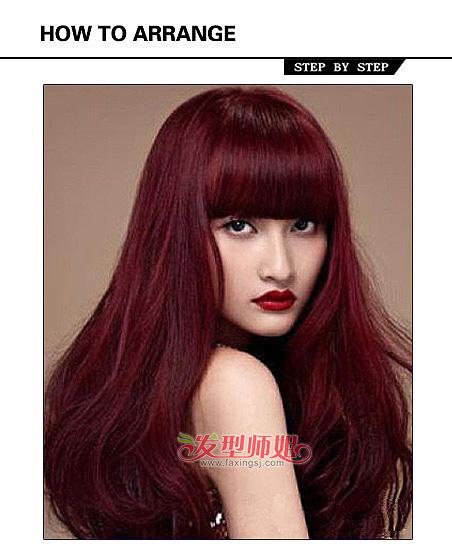 """红色梨花头发型 头发也是""""变色龙""""(2)图片"""