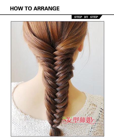 鱼骨辫编发具体步骤 鱼骨辫精美盘发(4)