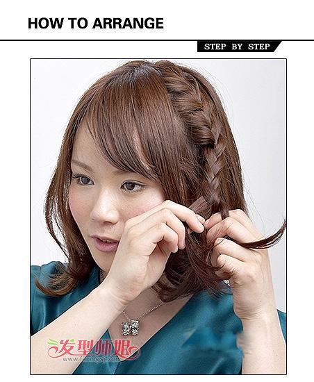 发型diy >> 优雅短发编发 职场diy新发型(2)  step2: 当发型编到一半图片