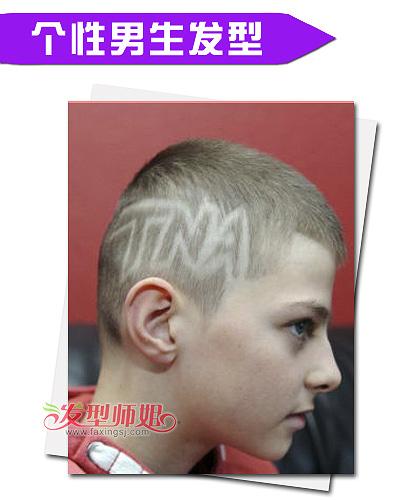 男生刻字母发型图片图片_男生发型旁边剃闪电男生图片